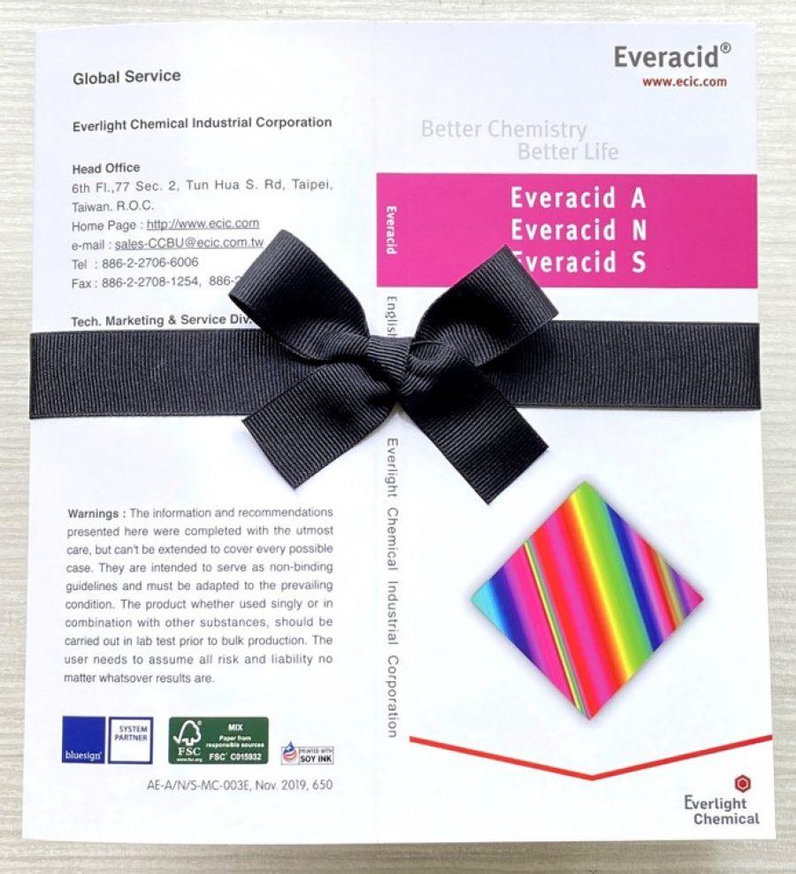 永光化學在織帶染色的解決方案-應用 | Everlight Colorants