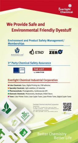 安全承諾與環境保護 | Everlight Colorants