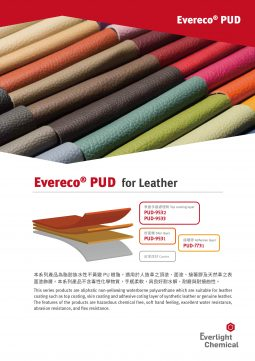 Evereco PUD for Leather | Everlight Colorants