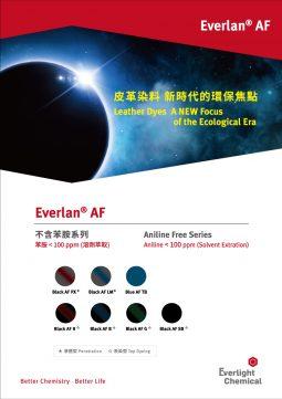 Everlan AF | Everlight Colorants