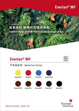 Everlan MF | Everlight Colorants