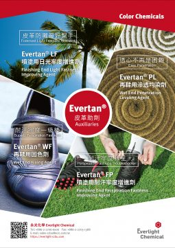 Evertan Auxiliaries | Everlight Colorants